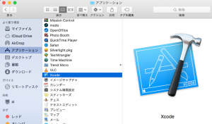 xcode_install8