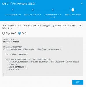 screen-shot-2016-09-29-at-14-16-40