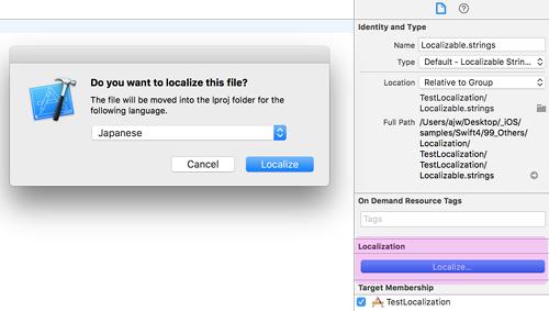 iPhone] 多言語対応、Localizationの設定