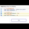 [iPhone] UILabel 位置、サイズ、font、背景色などの設定